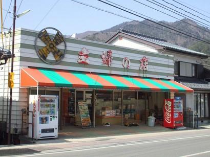 080318主婦の店エマ④ (コピー).JPG