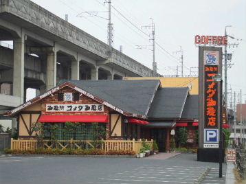 080518岐阜駅東店.JPG
