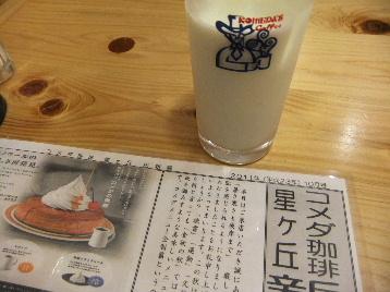 111025コメダ珈琲店星ヶ丘店②.JPG