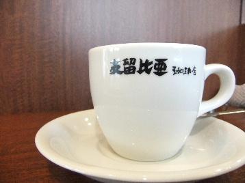 111129支留比亜珈琲店岐阜六条店①、ホットブレンドコーヒー.JPG