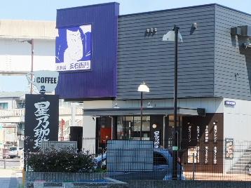 120926星乃珈琲店名古屋矢田店①、外観.JPG