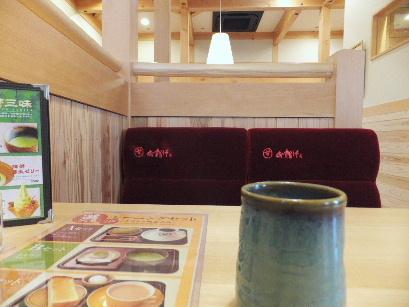 130204おかげ庵緑区滝の水店②、4人用テーブル席.JPG