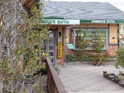 130320コメダ小坂井店①.JPG