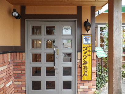 130320コメダ小坂井店②.JPG
