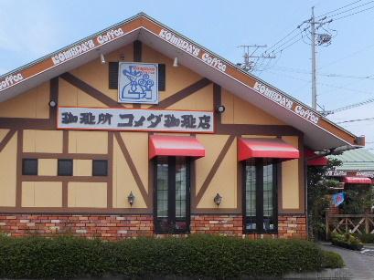 130727コメダ岐阜笠松店①、外観.JPG