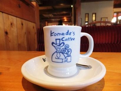 131218コメダ岐阜領下店①、ブレンドコーヒー (コピー).JPG