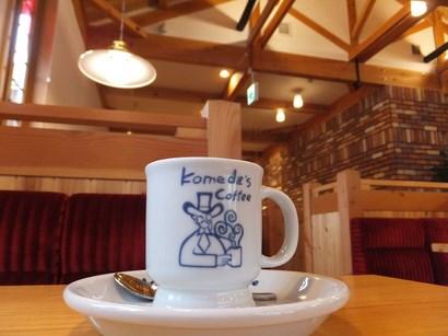 140304コメダ郡上八幡店①、ブレンドコーヒー (コピー).JPG