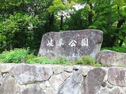 140719岐阜公園① (コピー).JPG
