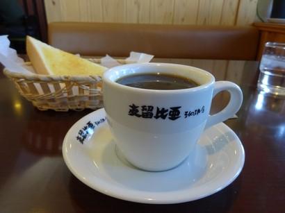 141209支留比亜岐阜領下店③ (コピー).JPG