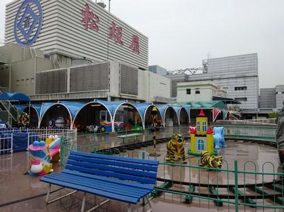 150605松坂屋名古屋店②、本館屋上 (コピー).JPG