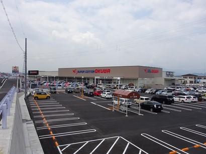 160812スーパーセンターオークワ中津川店①、全景 (コピー).JPG