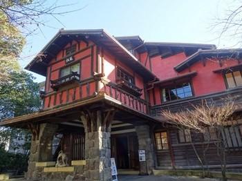 161225揚輝荘南園②、聴松閣 (コピー).JPG