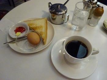 200521喫茶フォルム02、ホット.JPG