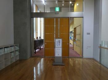 s_181207西尾市岩瀬文庫12、閲覧室.JPG