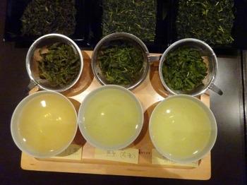 s_190820深緑茶房「お茶教室」14.JPG