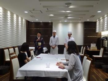 s_190828女将塾「愛される所作~紺色の会」03.JPG
